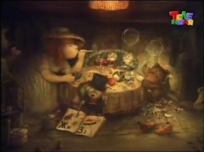 Спокойной ночи, малыши! — Заставка (1999-2001)
