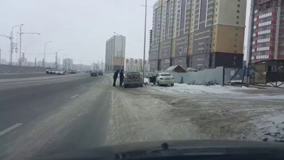 Инцидент 3 декабря 2015 г