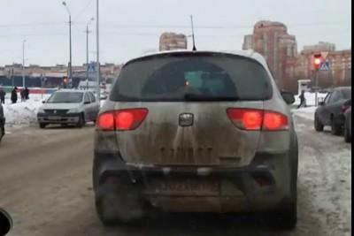 Самая грустная машина в МИРЕ!