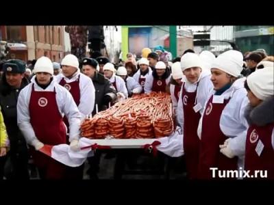 Открытие Мясного базара Тюмень | Tumix.ru