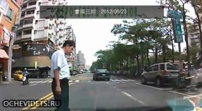 Сбил пешехода