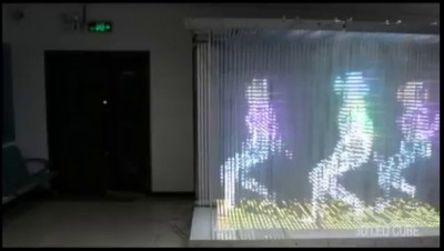 3D LED RGB Cube Laying Screen Display H48 Dance