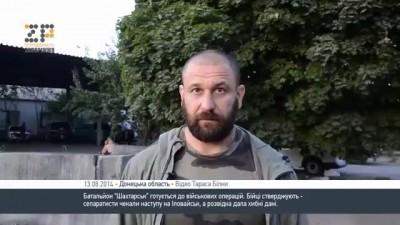 Батальон «Шахтерск»: Разведка дала ложные данные о Иловайске! Новости Украины, Донецк, Луганск