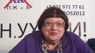 Вопрос Бабе Лере: Бомбить Россию?
