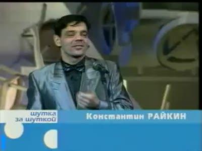 Константин Райкин - Приём абитуриентов