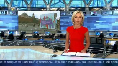 Главное событие года для любителей чтения: у стен Кремля открылся книжный фестиваль