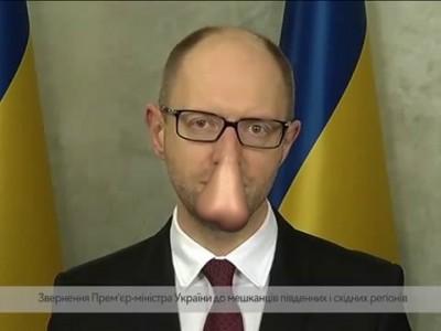 Речь Яценюка. Без монтажа