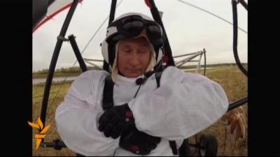 Путин пролетел с журавлями...