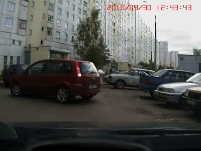 Долгая парковка