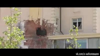 Донецк обстреливают