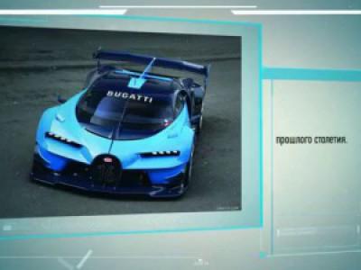 2015 Bugatti Vision Gran Turismo Concept Overview 1080p #cars