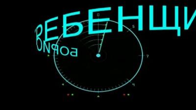 """Песня """"ВВЕРХ""""  *  Борис Гребенщиков * АквариуМ"""