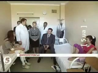 «Попали под раздачу?» - спросил с ухмылкой Янукович.mpg