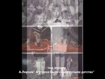 Детство СССР