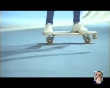 Скейт 1986