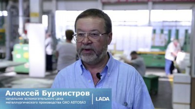 Рождение LADA. Модельный цех.