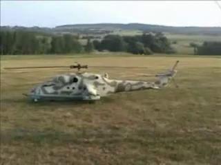 Полёт копийного вертолёта Ми-24