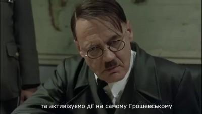 Бункер Януковича
