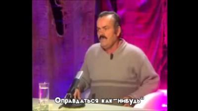 Палево по -Турецки