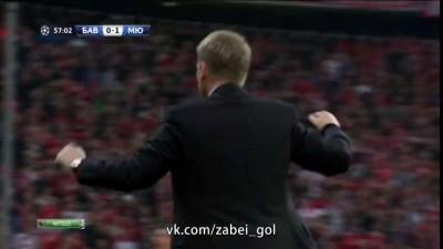 Бавария (Мюнхен, Германия) – Манчестер Юнайтед (Манчестер, Англия) – 3:1