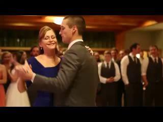 Шикарный танец молодого мужа с мамой