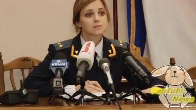Ждем признания Крыма от Японии