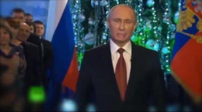 Пародия на Путина ( двираче шоу )