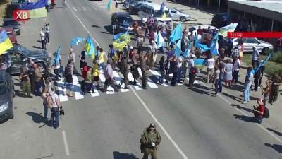 Блокада Крыма - правильная музыка