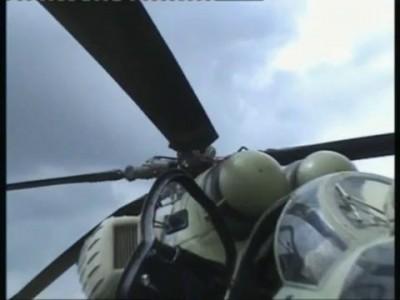 Пикник - Вертолет