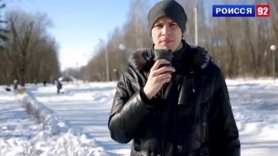 В Смоленске упал метеорит!