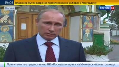 Защищая людей Новороссии