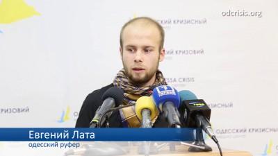 Каждый день с шести часов в Донецком аэропорту неистово молятся чеченцы
