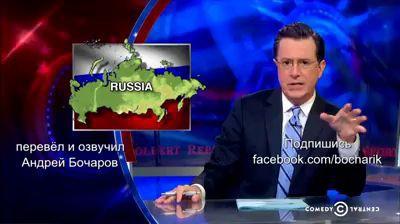 Американцы смеются над санкциями России