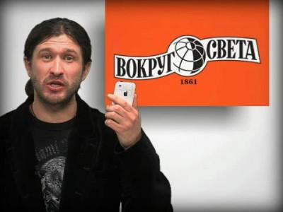 "GPS-Путеводитель ""Вокруг Света"""