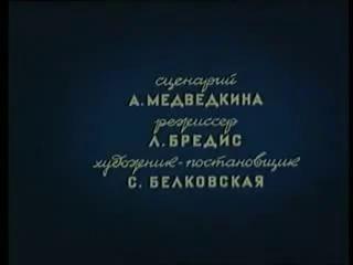СССР про бизнес