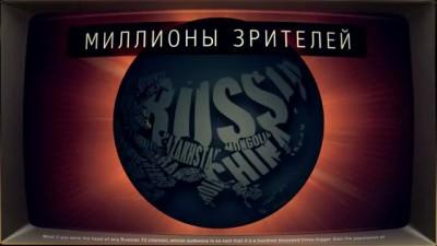 Настоящая правда о российском ТВ!