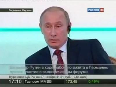Путин в Германии: Вы дровами топить будете?