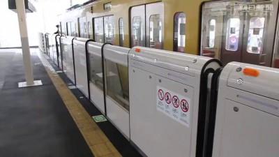 Cистема безопасности японского метро