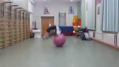 фляк с трекассатом на мяче