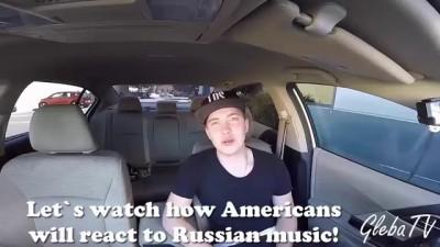 Американцы Слушают Русскую Музыку / Americans Listen To Russian Music