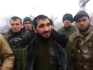 чеченцы в донецке