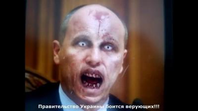 Крестный ход 2016, президент Порошенко и правительство Украины беснуются как черти!!!