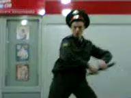 Танцующий милиционер
