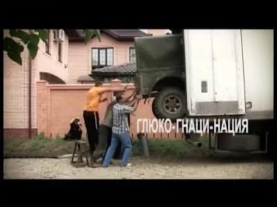 Кин дза дза ОФФ роуд