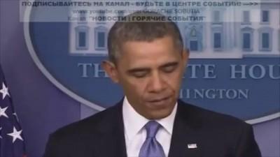 Ответ русского народа Бараку Обаме на санкции