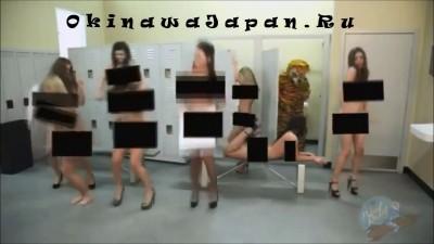 Развратный танец девушек