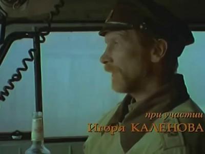 На руси дураков лет на сто припасено