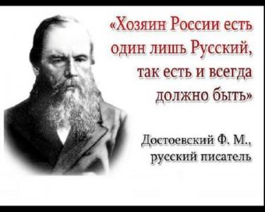 Леонид Корнилов - Мы - русские!
