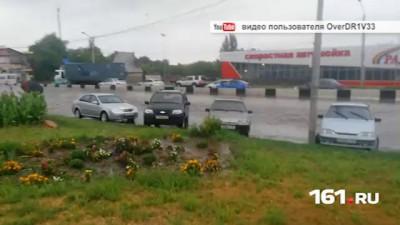 Ростов-потоп