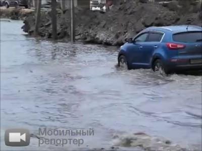 Новую Москву затопило.